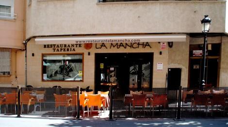 Fachada del restaurante La Mancha de Albacete